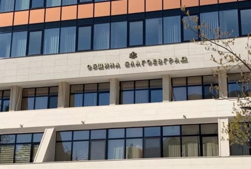 Нов избор за кмет на Община Благоевград ще