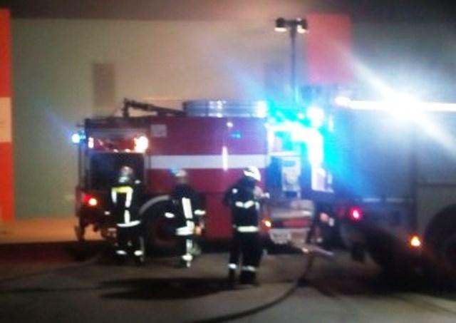 Все още е неясно как и защо е възникнал пожарът.