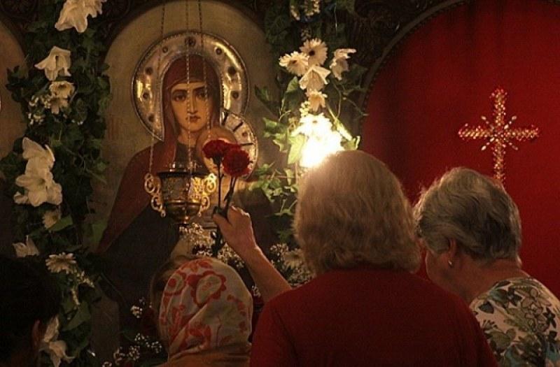 Успение на Пресвета Богородица, Успение Богородично или Голяма