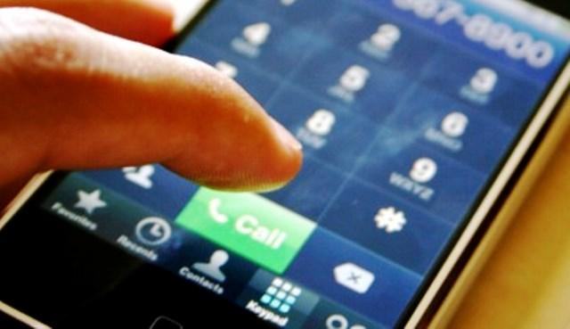 Този код ви позволява да разберете дали вашите повикванията или