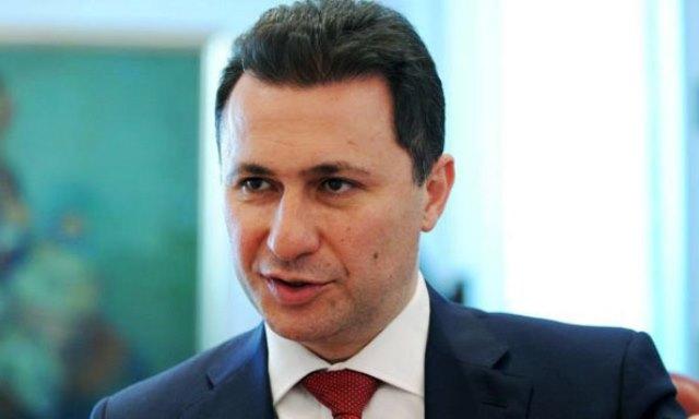 По-рано днес македонското министерство на правосъдието съобщи, че е изпратило
