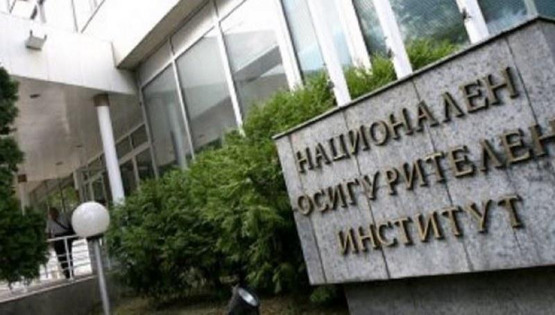 Националният осигурителен институт (НОИ) ще изплати 4,925 млн.
