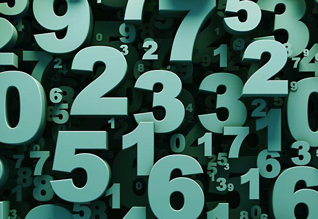Три 3– спореднумерологиятатова е числото на духовния водач. Последователността на