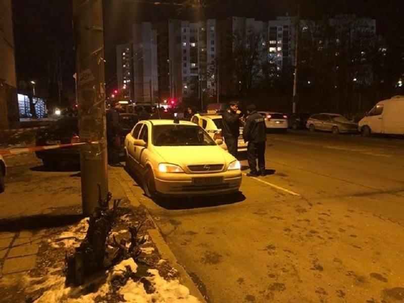 Снимка: Последни Ужасяващи Разкрития За Убийството На Младата Жена В София!