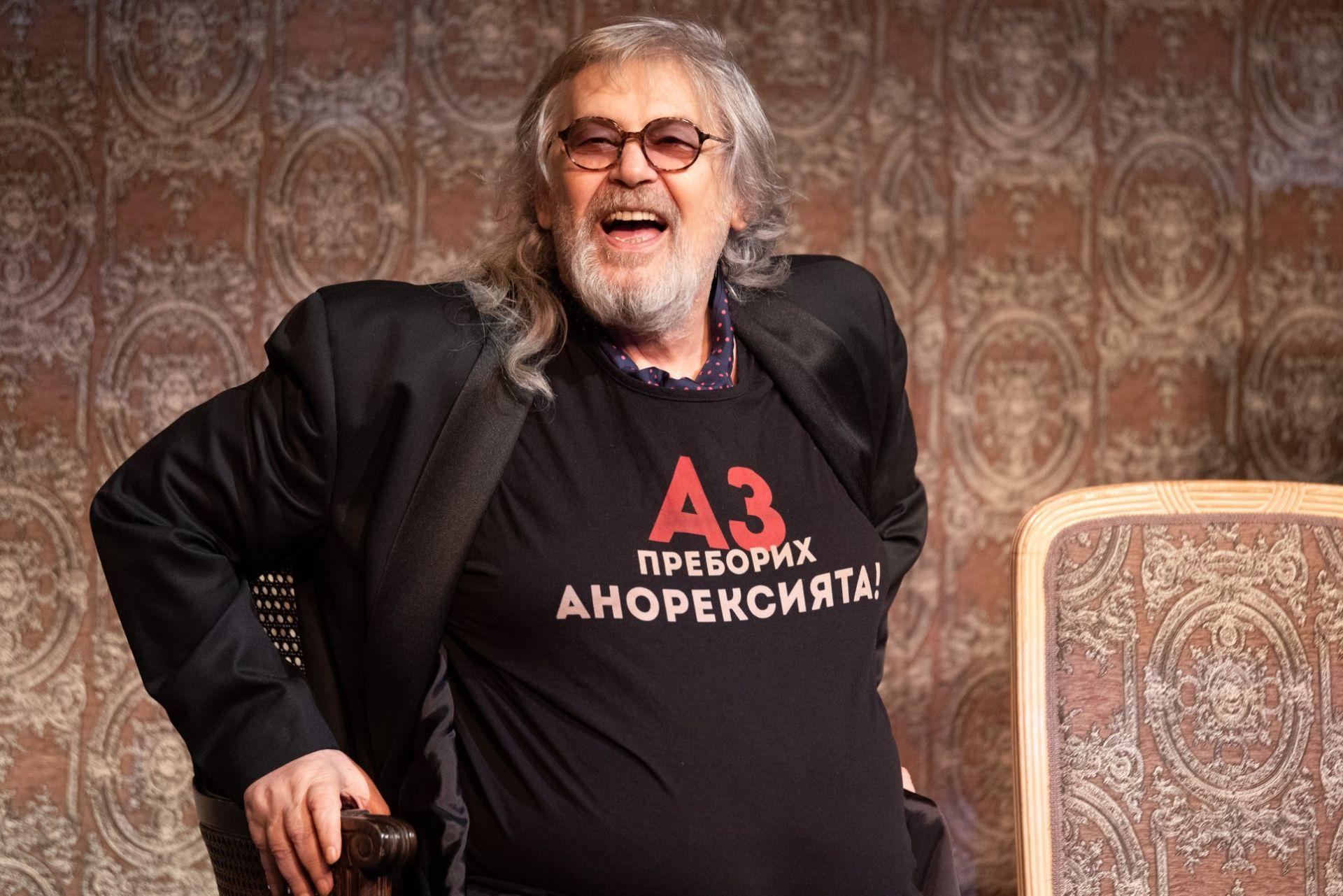 В края на август Стефан Данаилов пострада тежко след падане.
