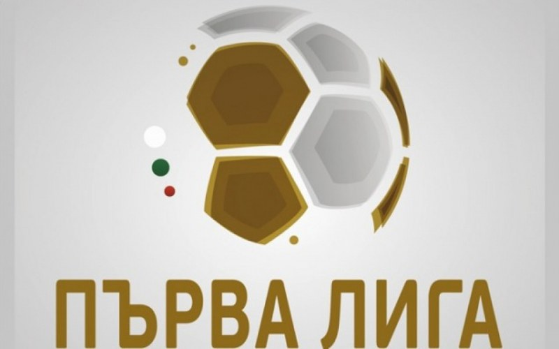Част от играчите на Витоша Бистрица са заразени