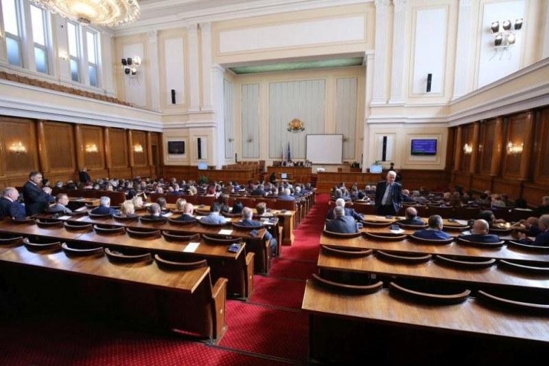 Парламентът одобри на първо и второ четене промяната