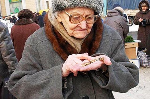 Снимка: Огромна Новина За Всички Български Пенсионери! На 8 Април Ги Очаква Голяма Изненада, Вижте!