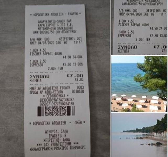 Спорът дали гръцките плажове са по-предпочитани от българското