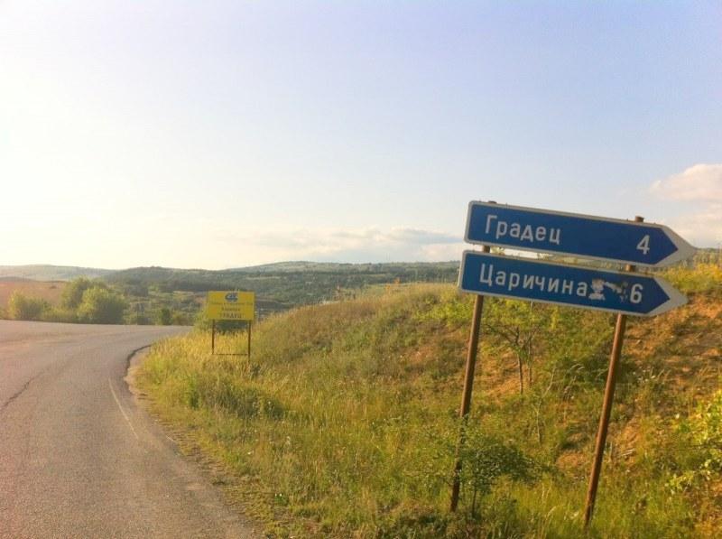 Има места в България, за които страховитите легендите