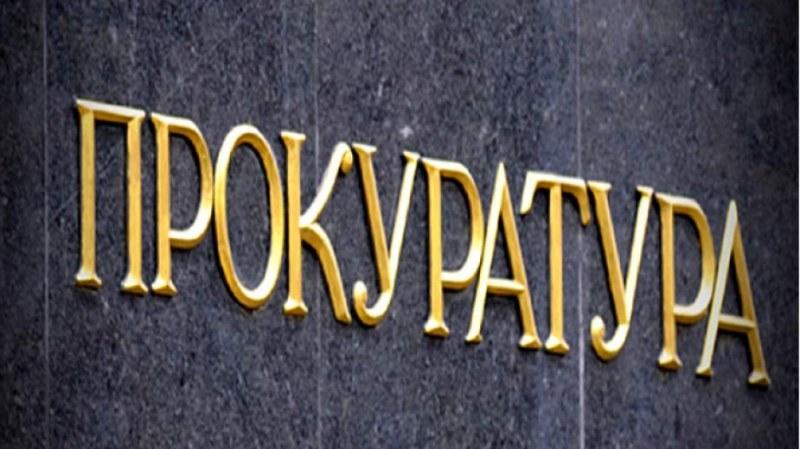 Прокурори от Окръжна прокуратура Пазарджик, Районна прокуратура Панагюрище