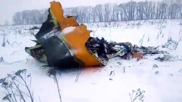 Катастрофата на пътническия самолет Ан-148 на Саратовските авиолинии може да