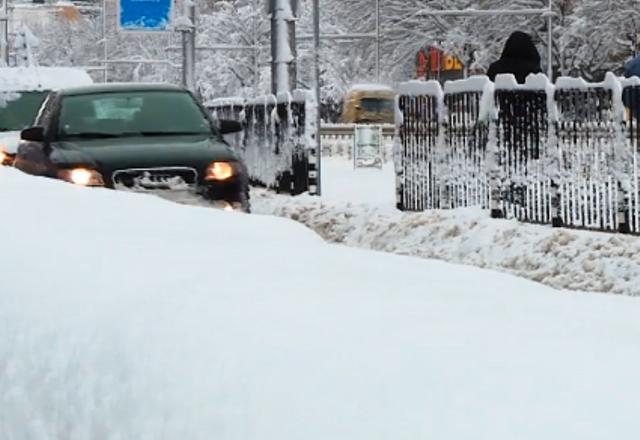 Снимка: Всички Все Още Гадаем! Ето Какво Ще Е Времето През Идната Зима!