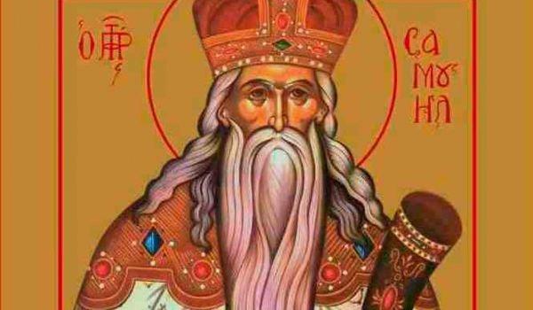 В БиблиятаСамуил е този, който помазва царете и им дава