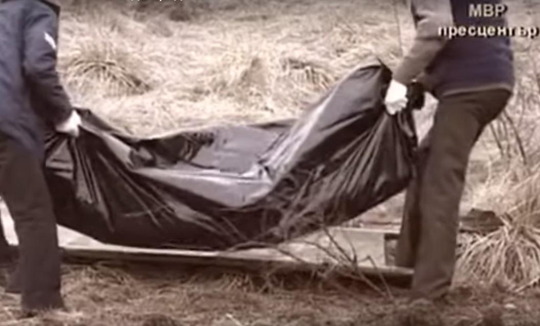 Тялото на мъжа е откарано за аутопсия в отделение
