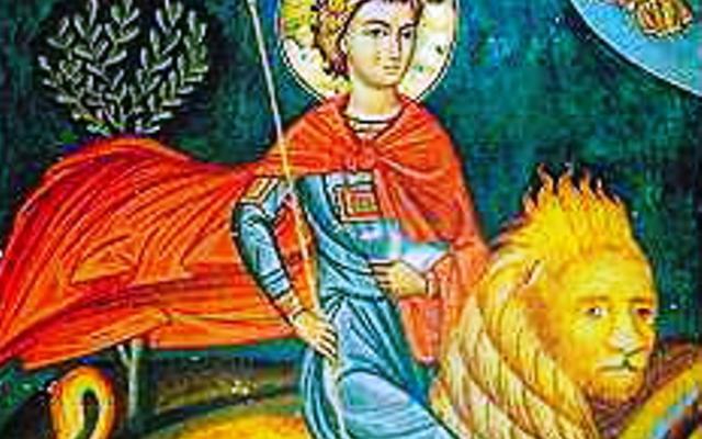 Резултат с изображение за Св. мъченик Мамант