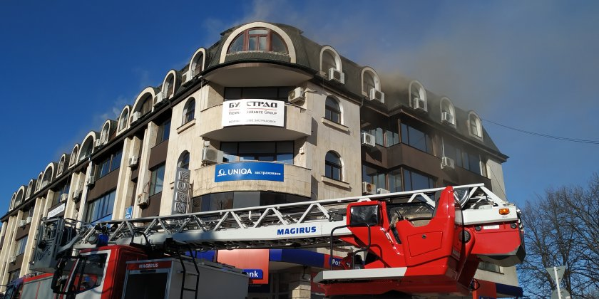 Пожар избухна в центъра на Русе тази сутрин.