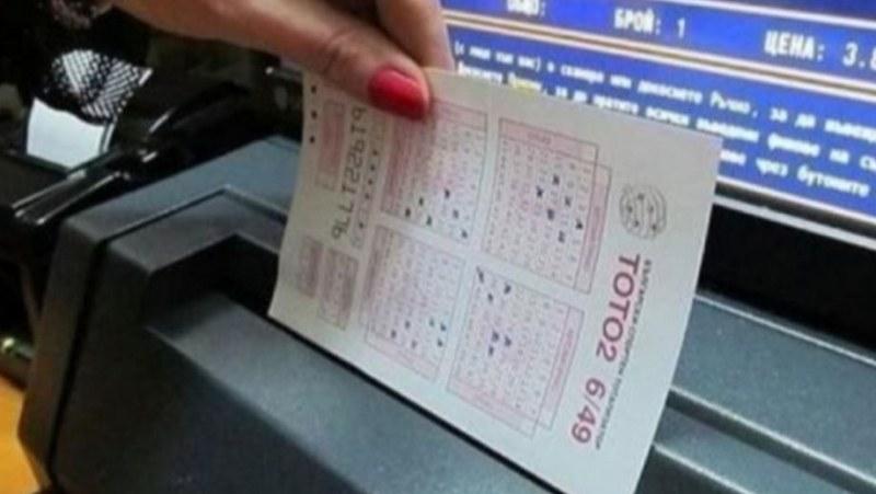 Ще открием, че лотарията е едно специфично място,