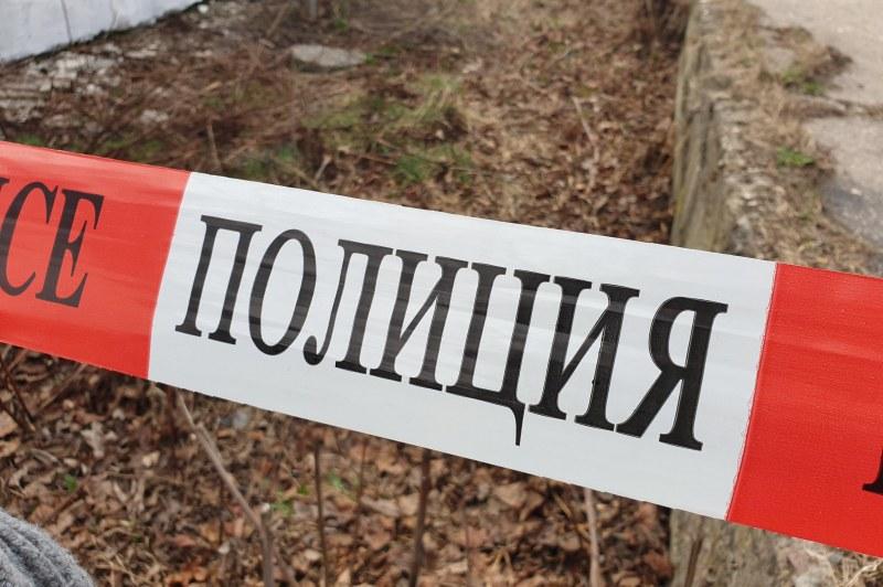Столичната полиция допуска, че откритите човешки останки край