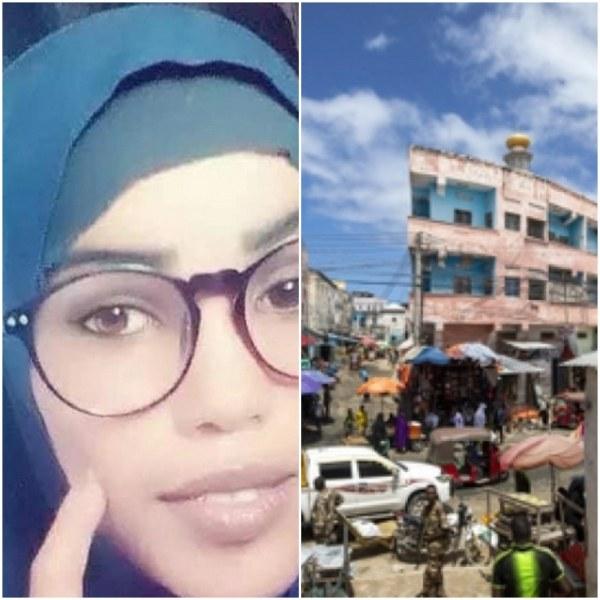 Зверско престъпление потресе Сомалия. Деветнадесетгодишната Хамди Мохамед Фарах,