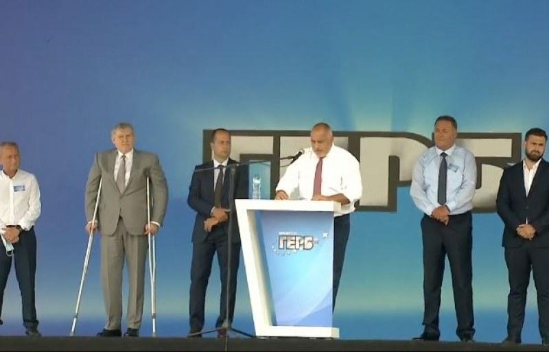 Премиерът Бойко Борисов обяви пред актива на ГЕРБ,