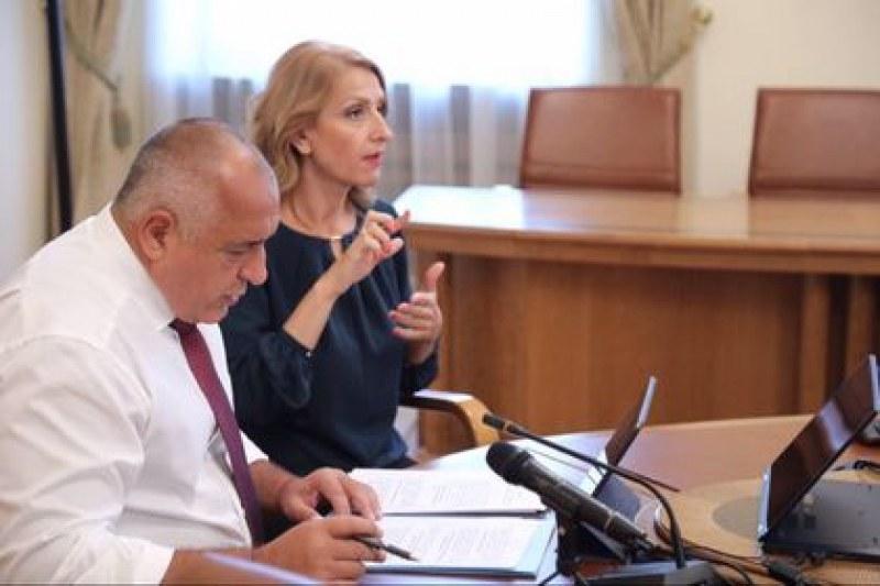 Министерският съвет на Република България прие Решение за