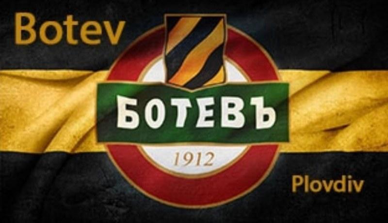 Сдружение Ботев официално си върна 39% от акциите,